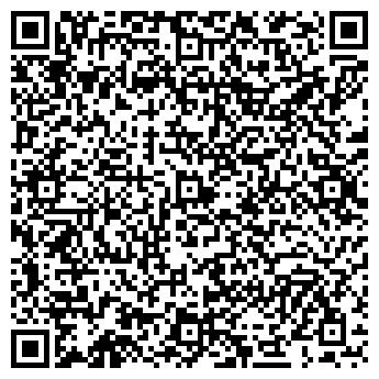 QR-код с контактной информацией организации Базилик, ЧП