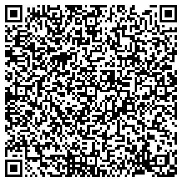 QR-код с контактной информацией организации ТИСАЙСКИЙ ХИМИЧЕСКИЙ КОМБИНАТ