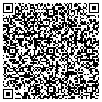 QR-код с контактной информацией организации Амаглева, ООО