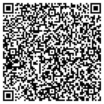 QR-код с контактной информацией организации Рашидов, ООО