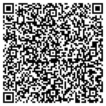 QR-код с контактной информацией организации ЗооШик, ООО