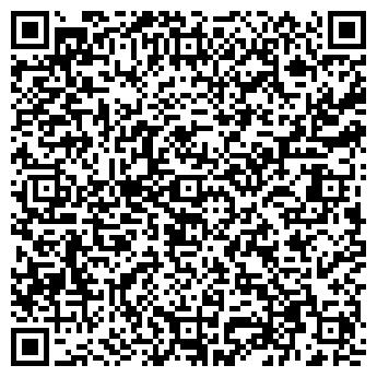 QR-код с контактной информацией организации Бют, ООО