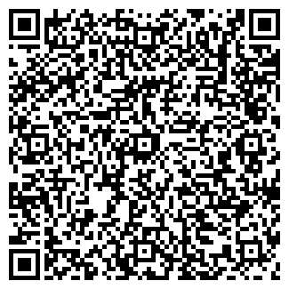 QR-код с контактной информацией организации УРАЛ-ФРИТЕКС
