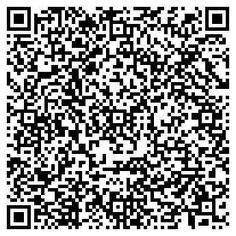 QR-код с контактной информацией организации Строкань,ЧП