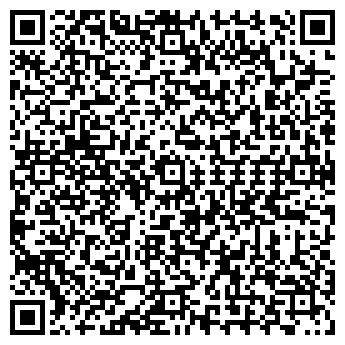 QR-код с контактной информацией организации Ваш Сад, ООО