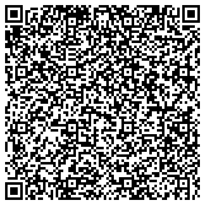QR-код с контактной информацией организации Аграна Фрут Украина,ООО (Замороженные ягоды)