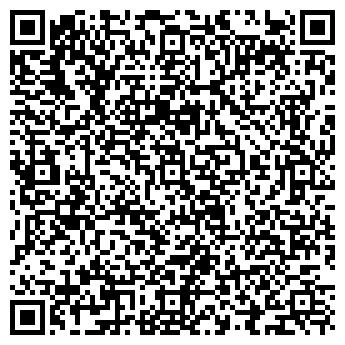 QR-код с контактной информацией организации Эдем,ЧП