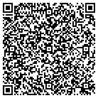 QR-код с контактной информацией организации Паросток, СПД