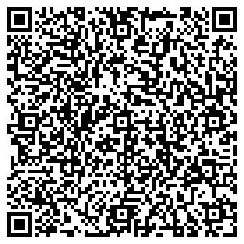 QR-код с контактной информацией организации Маяк, ДС