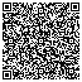 QR-код с контактной информацией организации Алекс, ООО