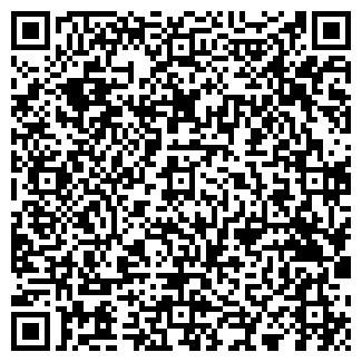 QR-код с контактной информацией организации Брокколи, ЧП