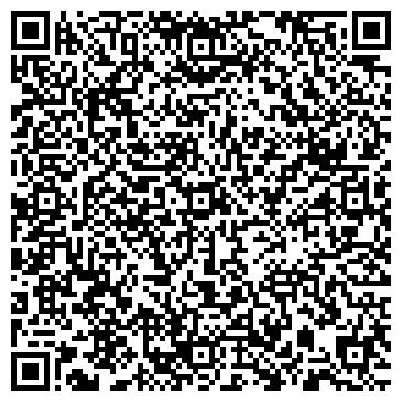 QR-код с контактной информацией организации Чертковский лесхоз, ГП