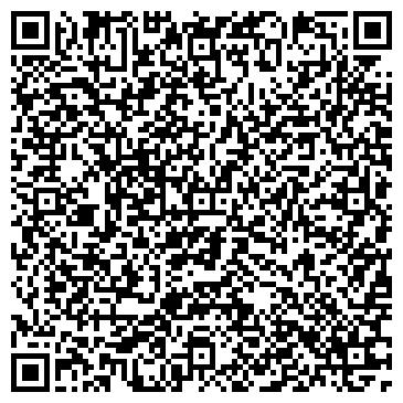 QR-код с контактной информацией организации ВЕТЕР ИНЖЕНЕРНАЯ КОМПАНИЯ