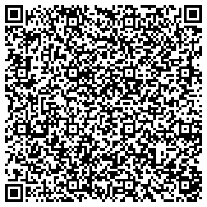 QR-код с контактной информацией организации Форест, Питомник декоративных растений, ЧП