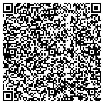 QR-код с контактной информацией организации ВИНОН