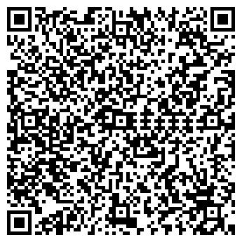 QR-код с контактной информацией организации КТВ, ФЛП