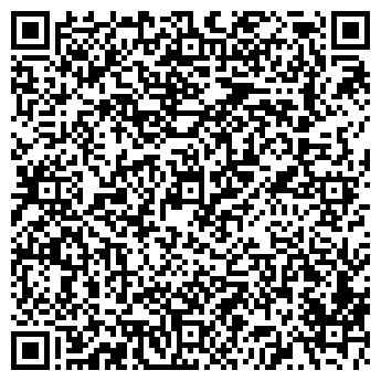 QR-код с контактной информацией организации Деревья Львов, ЧП