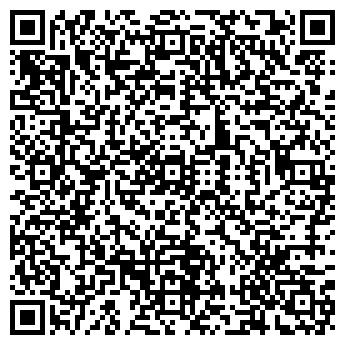 QR-код с контактной информацией организации ГЕВАРИУС
