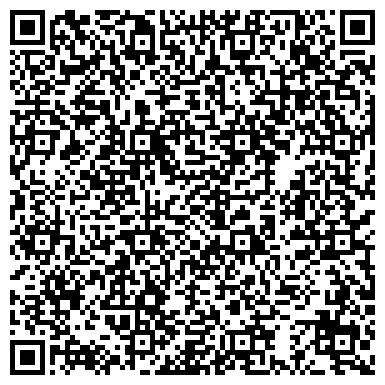 QR-код с контактной информацией организации La Fleur Магазин цветов и подарков, ЧП