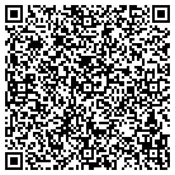 QR-код с контактной информацией организации Апекс, МПП