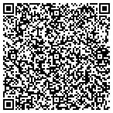 QR-код с контактной информацией организации Бойчук Р.А., ЧП