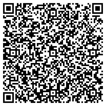 QR-код с контактной информацией организации Беля, ЧП