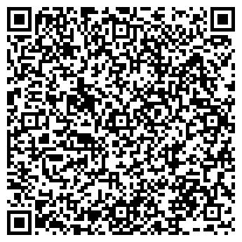 QR-код с контактной информацией организации Калина, СПД