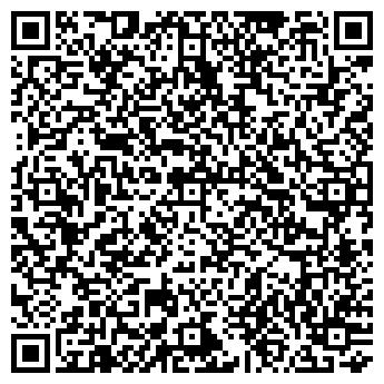 QR-код с контактной информацией организации Шпортенко, ЧП