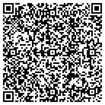 QR-код с контактной информацией организации Лили Лайн, ЧП