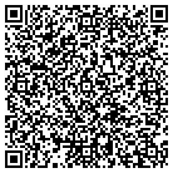 QR-код с контактной информацией организации ПРОМРОСТ