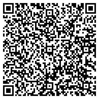 QR-код с контактной информацией организации ЛАД-С, ФХ (Газонные травы)