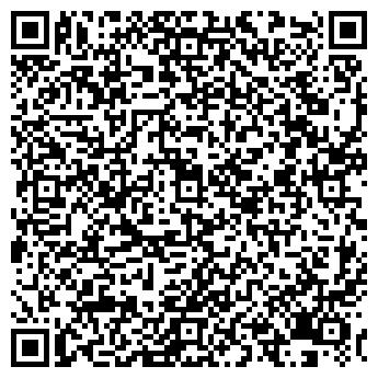 QR-код с контактной информацией организации МЕДИА-ИНФОРМ ТОО