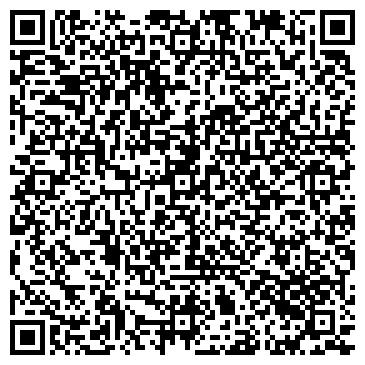 QR-код с контактной информацией организации Fruittree NL(Фрутри),Компания