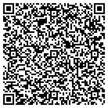 QR-код с контактной информацией организации Полианна,ЧП