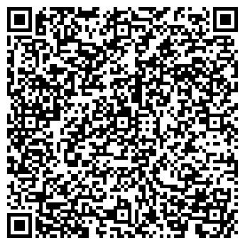 QR-код с контактной информацией организации РЭЙС ТЕЛЕКОМ