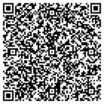 QR-код с контактной информацией организации Р-МАСТЕР