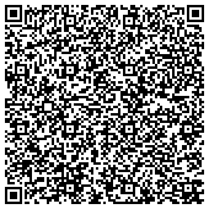 QR-код с контактной информацией организации Хмельницкая государственная сельскохозяйственная опытная станция, ГП