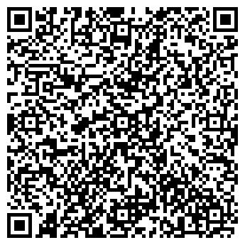 QR-код с контактной информацией организации САНАР ТД