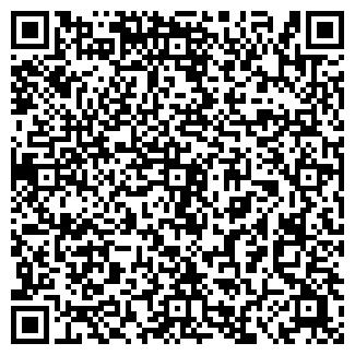 QR-код с контактной информацией организации НВП, ООО