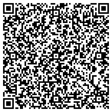 QR-код с контактной информацией организации СОВРЕМЕННЫЕ ЦИФРОВЫЕ ТЕХНОЛОГИИ