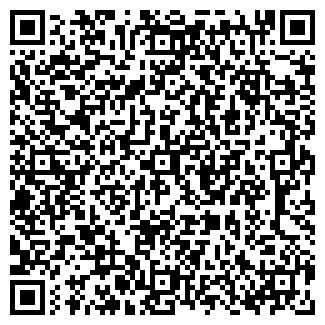 QR-код с контактной информацией организации Агролига Торговый Дом, ООО