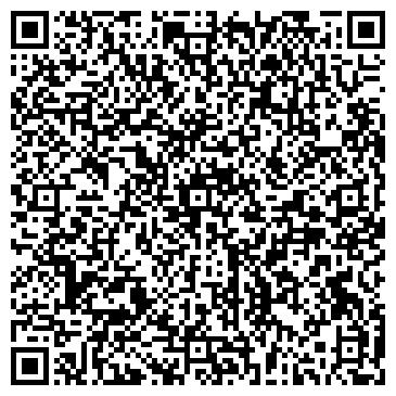 QR-код с контактной информацией организации Саджанці, ООО