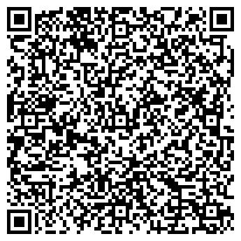 QR-код с контактной информацией организации Акватраксс, ИП