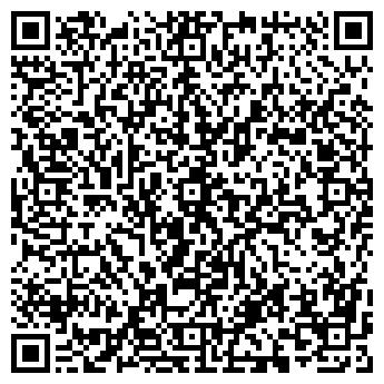 QR-код с контактной информацией организации Агроном 2005. ФХ
