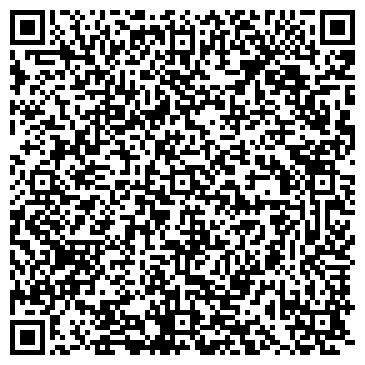 QR-код с контактной информацией организации Клубничное поле, ООО