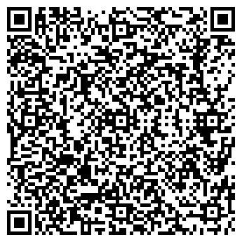 QR-код с контактной информацией организации Розарий, Компания