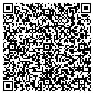 QR-код с контактной информацией организации Клевир, ООО