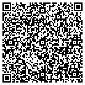 QR-код с контактной информацией организации Бялик Ю.С., ЧП