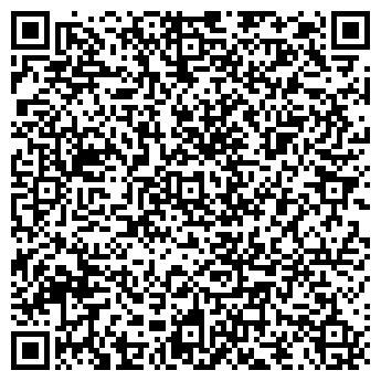 QR-код с контактной информацией организации Смарагд, ООО