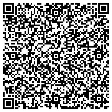 QR-код с контактной информацией организации Гальцев, СПД